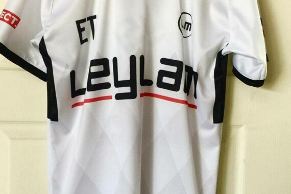 Philiprint LeyLam Full Sublimation Football/Soccer Jersey